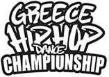 Hip Hop International Dance Contest